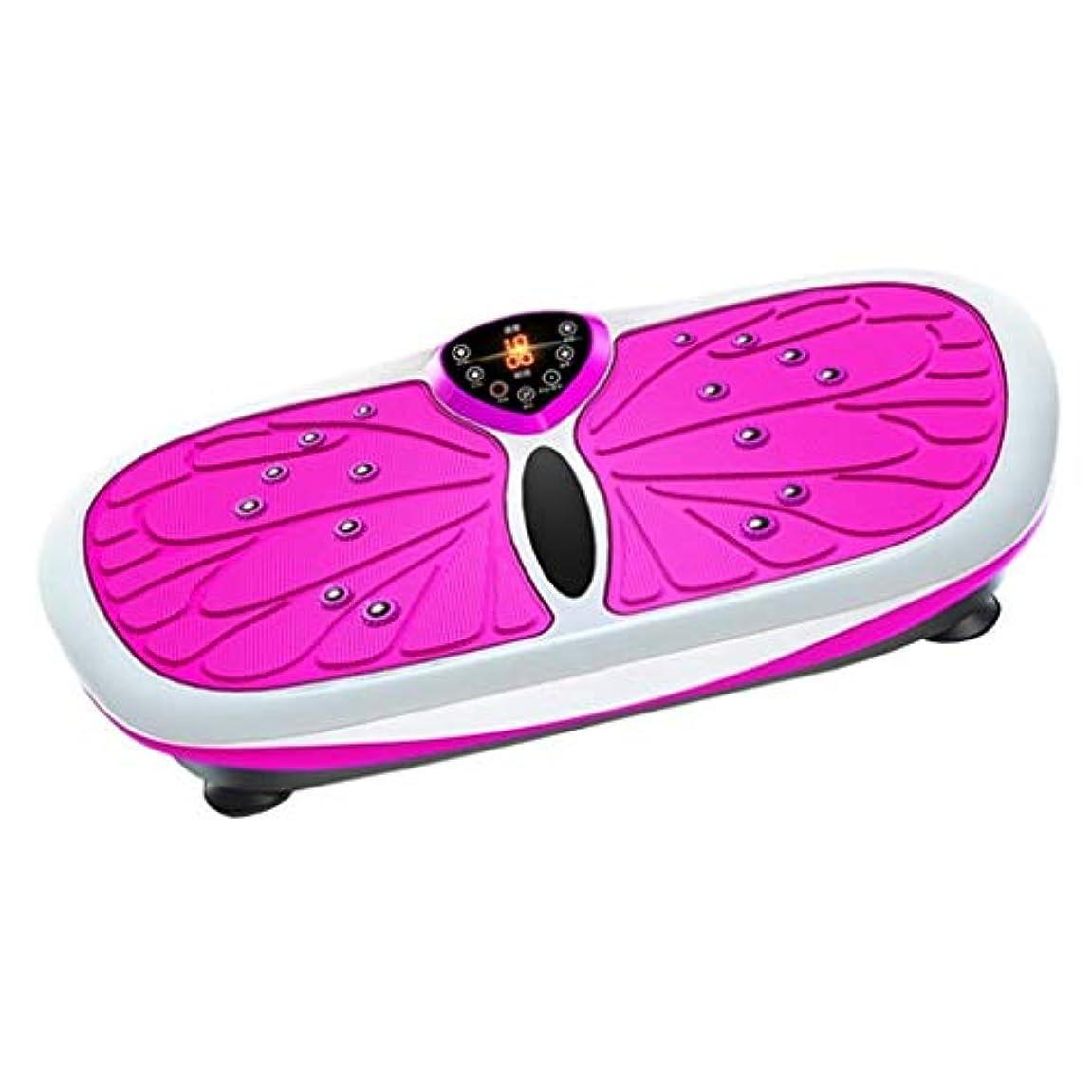 ヒントプラス輝く減量装置、サイレントモーター振動プレート-ジム自宅での体重減少のための99レベルの3D振動トレーナー磁気療法マッサージ (Color : ピンク)