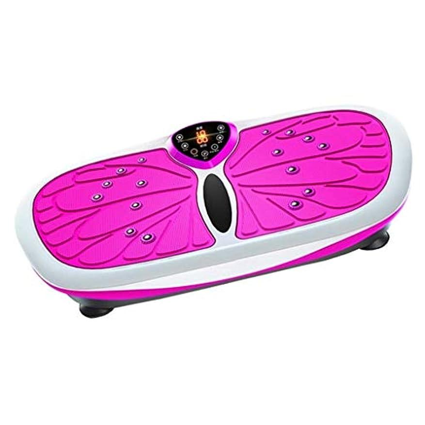 かるベスト本土減量装置、サイレントモーター振動プレート-ジム自宅での体重減少のための99レベルの3D振動トレーナー磁気療法マッサージ (Color : ピンク)