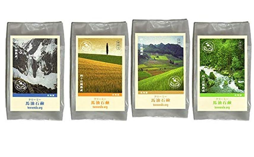 奇跡褐色放棄する馬油石鹸 100g / 北海道天然堂