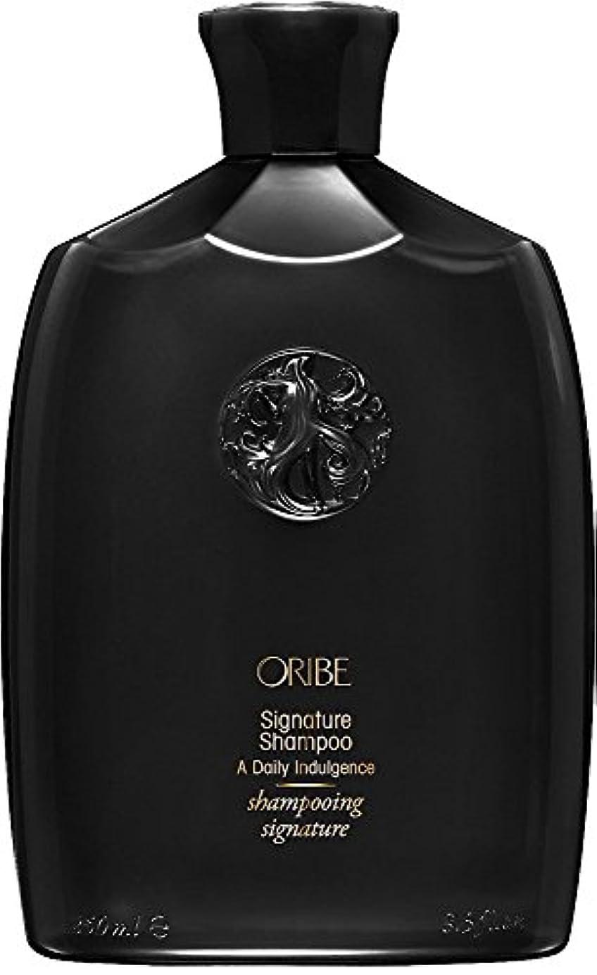 ボイコットベジタリアンローブby Oribe SIGNATURE SHAMPOO 8.5 OZ by ORIBE