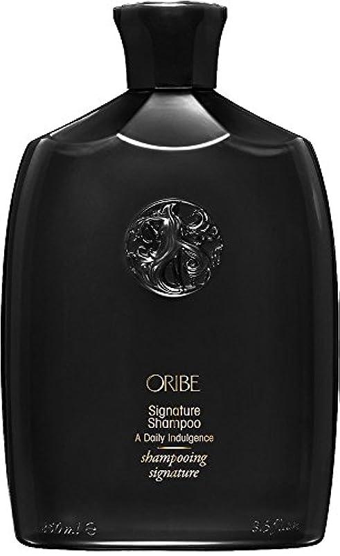 シャックルお願いします雇用by Oribe SIGNATURE SHAMPOO 8.5 OZ by ORIBE