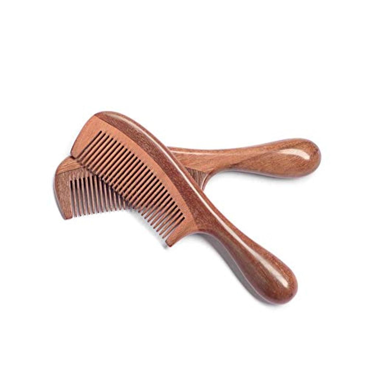 いっぱい肉腫請求Fashian紫檀くしなめらかなロングハンドルマッサージストレート髪のくし ヘアケア