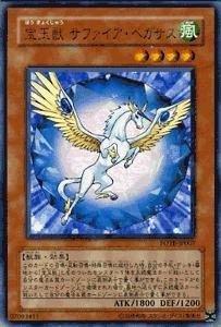 遊戯王 FOTB-JP007-UR 《宝玉獣 サファイア・ペガサス》 Ultra