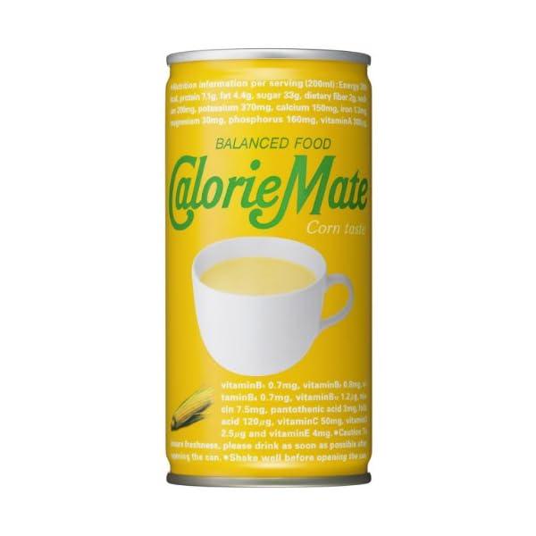 大塚製薬 カロリーメイト 缶 (コーンスープ味)...の商品画像