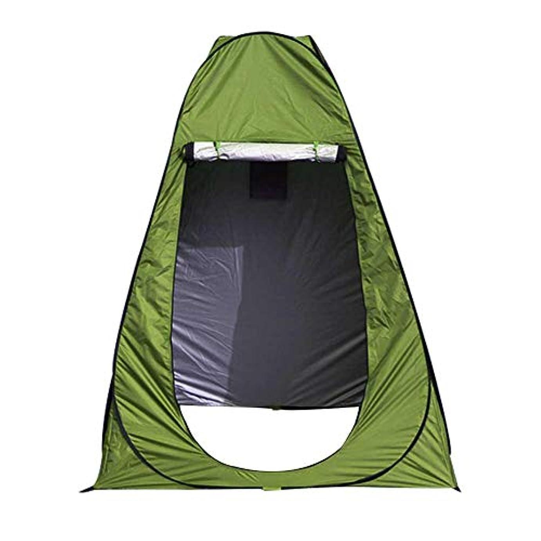 古代奇跡複雑なテント 着替えテント 脱衣テント 入浴テント ツーリングドームテント 1人でも設営しやすい日除けパラソルテント キャンプ用品 設営簡単 防水?防雨?防風 高通気性 紫外線防止 登山 折りたたみ アウトドア