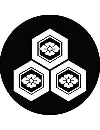 家紋シール 三つ盛り亀甲花菱紋 布タイプ 直径40mm 6枚セット NS4-1444