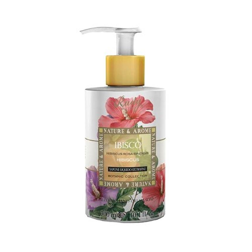 厳優越バラ色RUDY Nature&Arome SERIES ルディ ナチュール&アロマ Liquid Soap リキッドソープ ハイビスカス