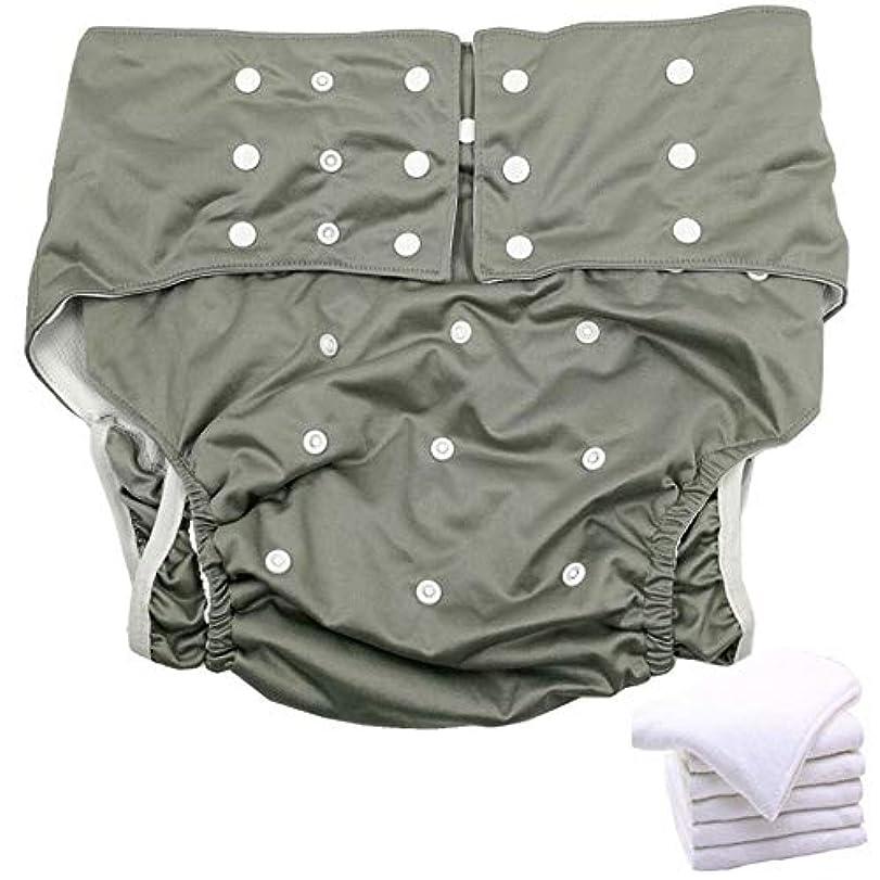 瞑想する比類のないくつろぎ失禁ケアのための10代/成人の再利用可能な布おむつ - 男と女特別なニーズ洗えるインサート付き失禁布おむつ (Color : 1)
