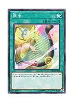 遊戯王 日本語版 DP23-JP033 Tuning 調律 (ノーマル)
