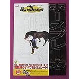 L4939アニメゲームポスターホースブレーカー競馬シミュレーションゲームKoei
