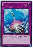 遊戯王カード TRC1-JP046 強制脱出装置(シークレットレア)遊戯王アーク・ファイブ [THE RARITY COLLECTION]