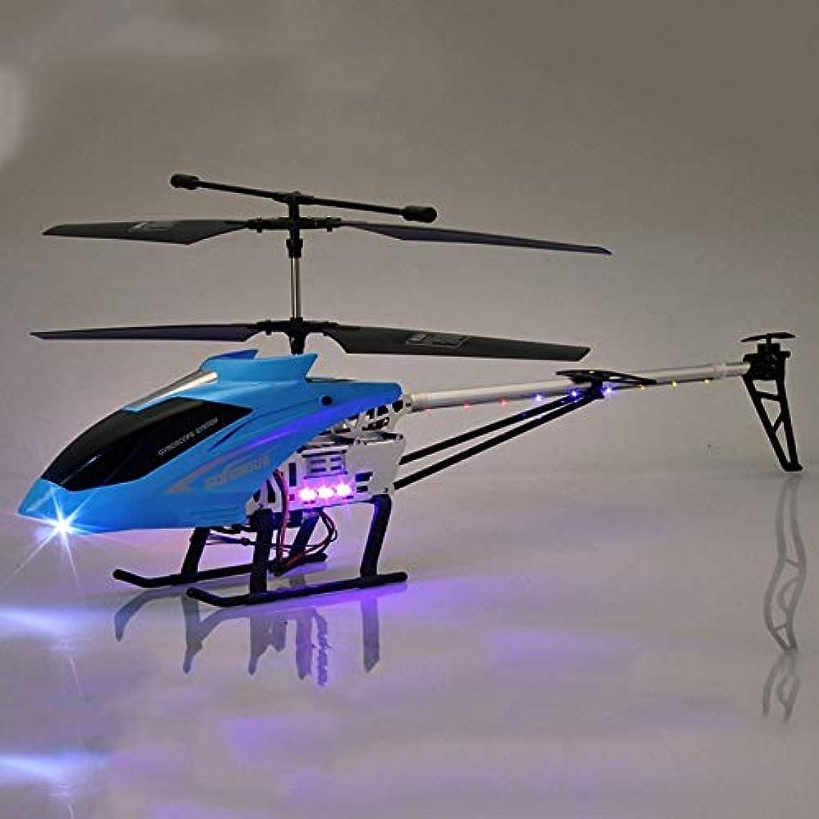 郡熟読教えWWFAN ビッグサイズの衝突防止フライングの安定した抵抗に低下RCヘリコプター赤外線誘導2.4GHZリモート航空機3.5CHジャイロドローン簡単には良い操作ボーイ玩具用キッズ大人(ブルー)はこちら ( Color : Blue )