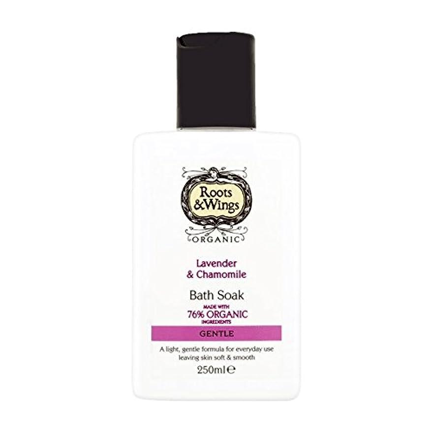 免疫するアンプ安心させるRoots & Wings Bath Soak Lavender & Chamomile 250ml (Pack of 2) - ルーツ&翼はバスラベンダー&カモミール250ミリリットルを浸します (x2) [並行輸入品]