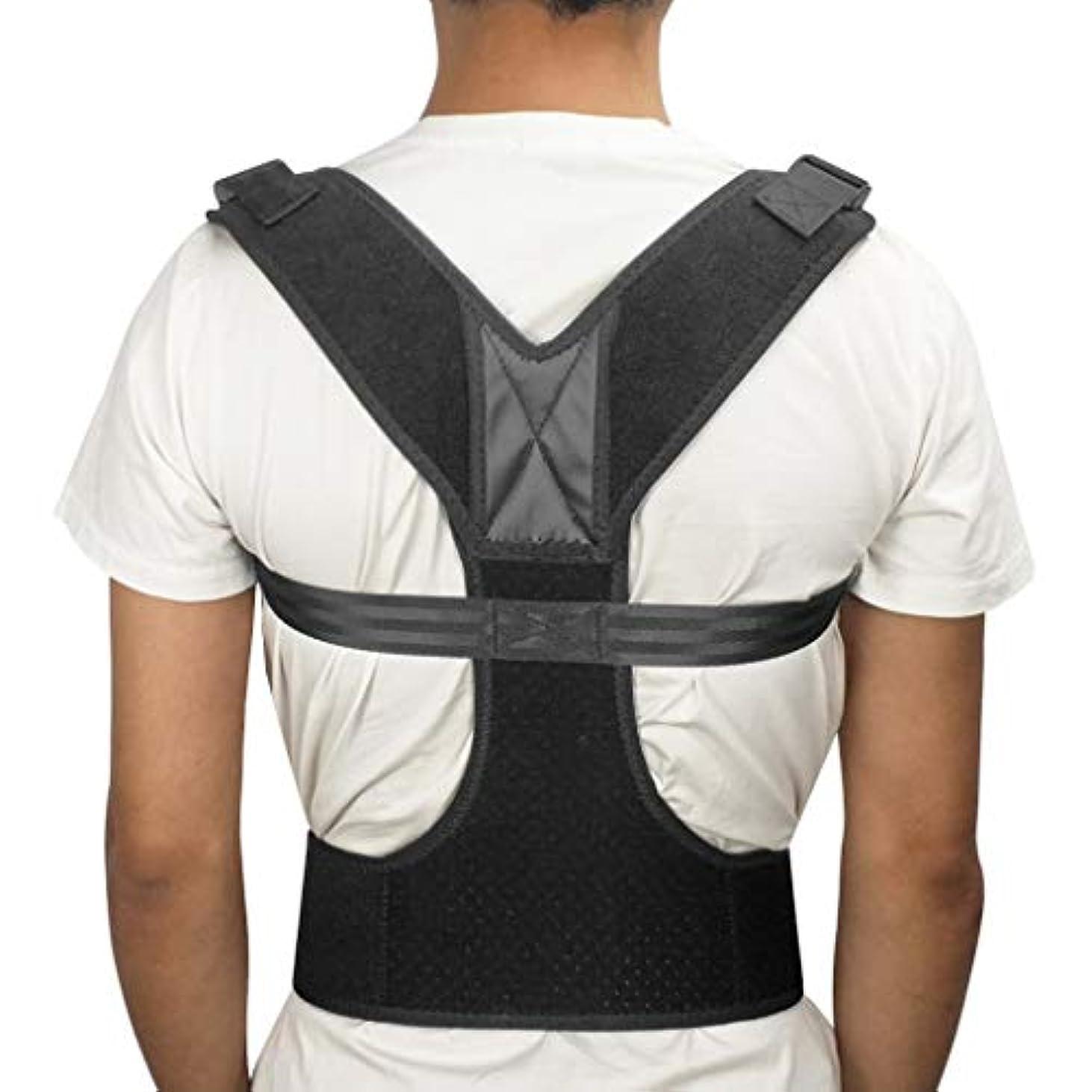 領収書答え絡まるバックサポート姿勢ブレース - ユニセックスアンチハンプバック調節可能な鎖骨固定ストラップ