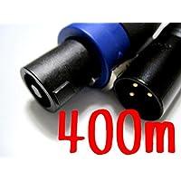 【当社オリジナル】【複数購入で割引】 SPX400-B2(SC) (CANARE) スピコン-キャノン(オス) 400m 黒/ブラック 4芯 ブラックプラグ