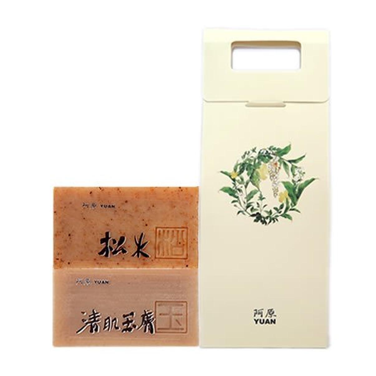 蜂ベルベット作りますユアン(YUAN) リラックスセット 松木、清玉ソープ各100g 【ユアンオリジナル袋付き】(阿原 石けん 台湾コスメ)