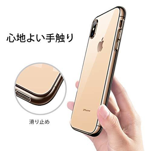 iPhone Xs スマホケース 【透明TPU】【薄型 軽量】 アイフォンXS クリア ソフトカバー【全面保護】【耐衝撃】【QI充電対応】アイフォンXS 携帯ケース(5.8