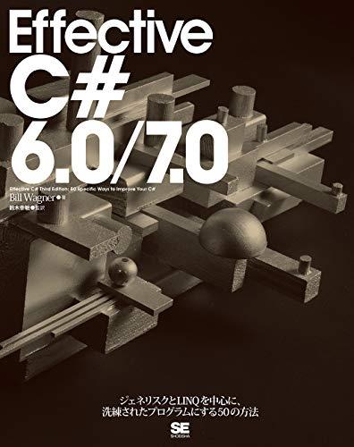 Effective C# 6.0/7.0