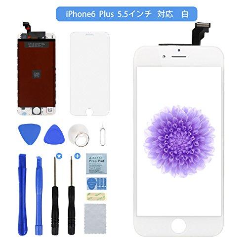iPhone6 plus 液晶パネル フロントパネル ディスプレイ 修理交換用タッチパネル フロントガラス デジタイザ 5.5 インチ用ガラス修理強化ガラスフィルム 修理工具セット付きホワイト