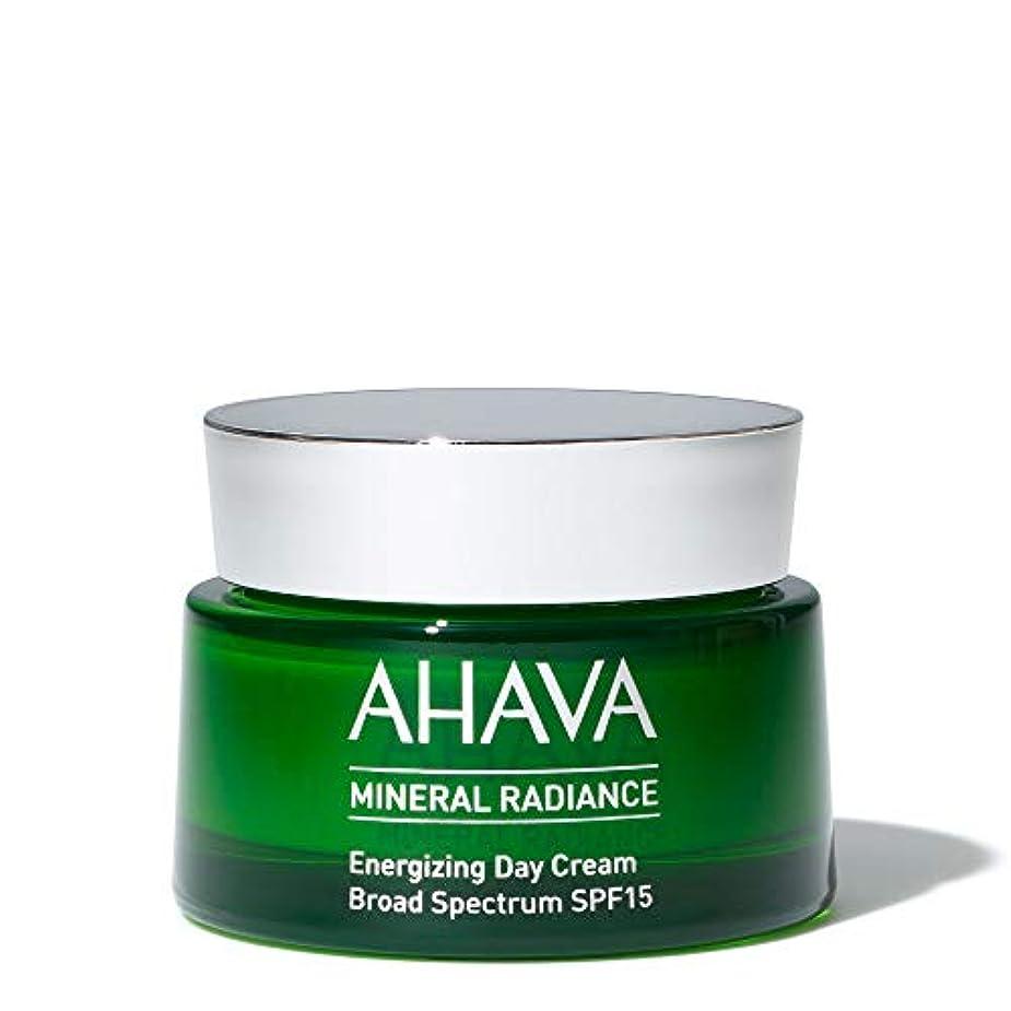 圧縮独立飼い慣らすアハバ Mineral Radiance Energizing Day Cream SPF 15 50ml/1.7oz並行輸入品