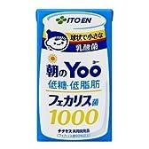 伊藤園 朝のYoo フェカリス菌1000 低糖・低脂肪 125ml 【12本セット】