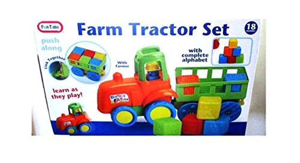 ダーリン何でも活性化Fun Time Farm Tractor Set with Alphabet Blocks age 18 Months [並行輸入品]