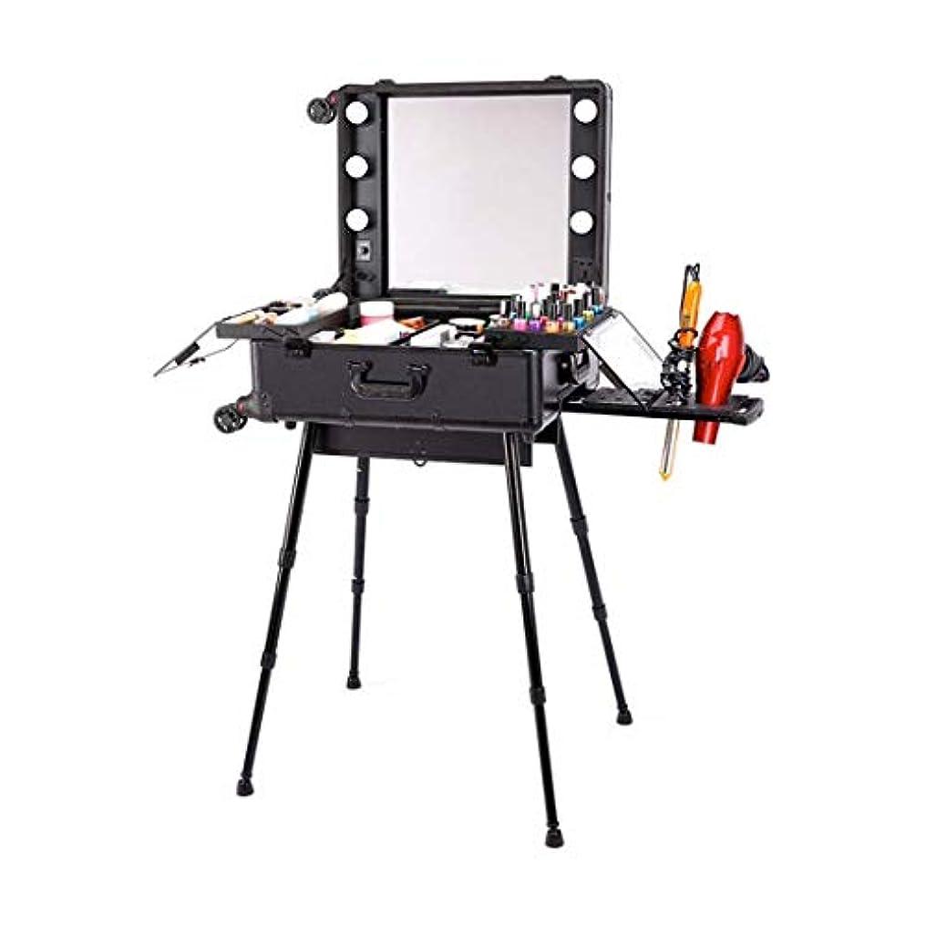 ポーン起きろまたねYWAWJ 旅行のためのキャリングプロフェッショナルメイクアップライト化粧ケースLED調光大きな鏡ブラケット取り外し可能なユニバーサルホイールヒールのメイクアップキットトロリーメイク付属品保存が容易