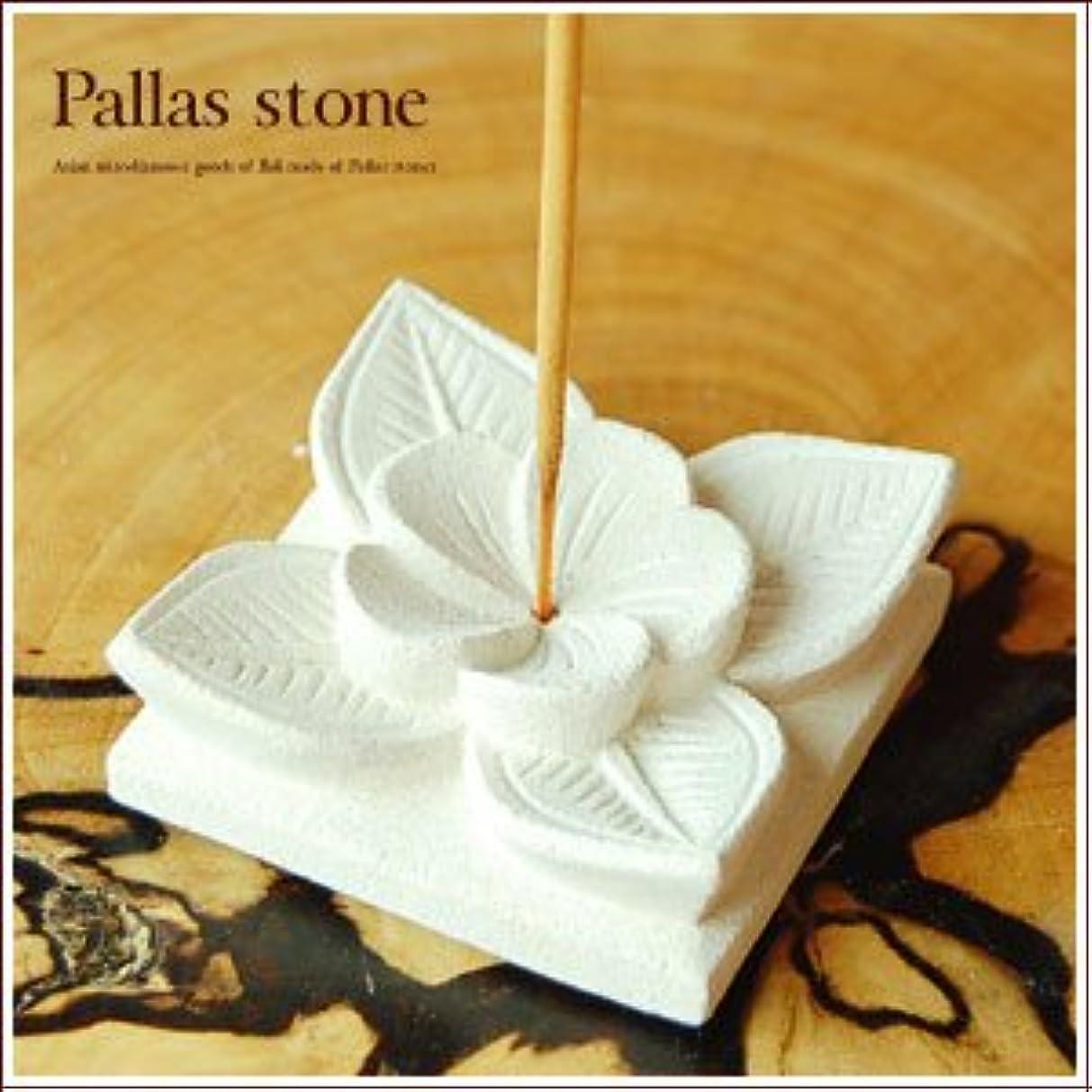 想像するピクニックをする信頼【アジア工房】パラス石を彫って作ったプルメリアモチーフのお香立て[小][10135] Aタイプ [並行輸入品]