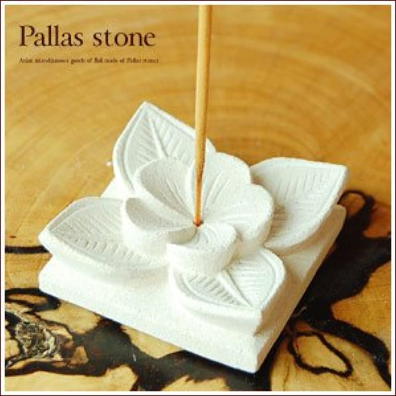 何故なのアーティストほとんどない【アジア工房】パラス石を彫って作ったプルメリアモチーフのお香立て[小][10135] Aタイプ [並行輸入品]