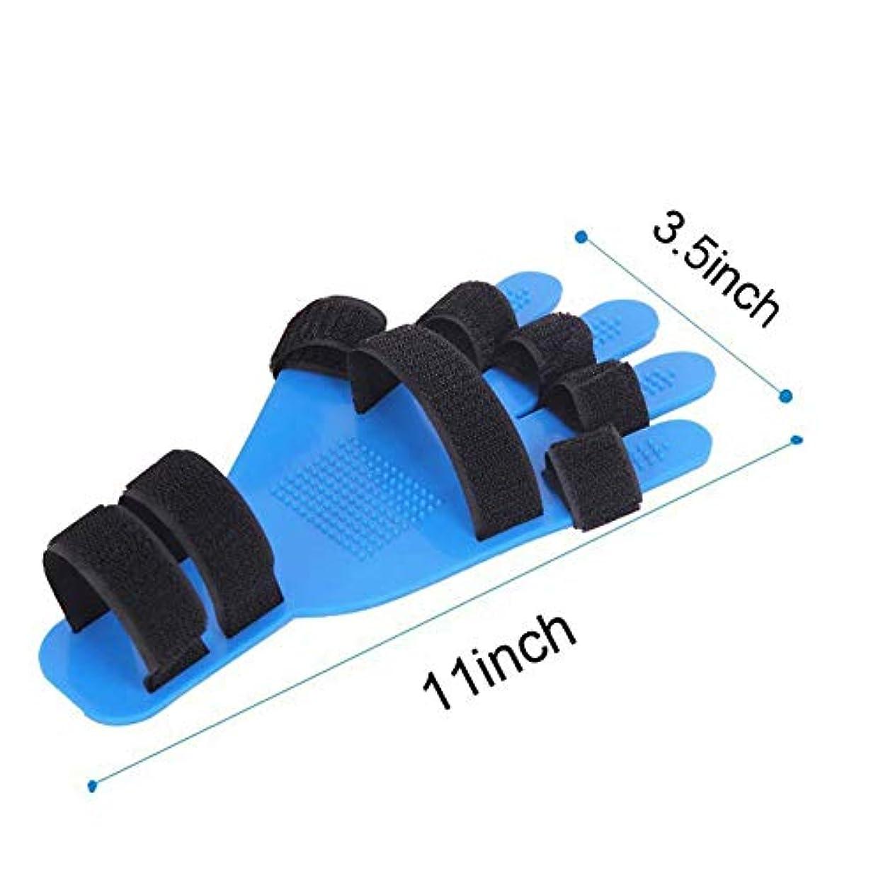 チューブエキゾチックメドレーインソールには指をポイント指、指スプリント指指セパレーター、脳卒中/片麻痺/外傷性脳損傷のために手の手首の装具別のデバイス、指のトレーニングリハビリ機器