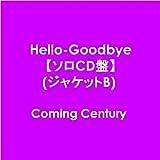 Hello-Goodbye(ジャケットB)