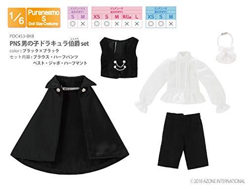 ピュアニーモ用 PNS 男の子ドラキュラ子爵セット ブラック×ブラック (ドール用)