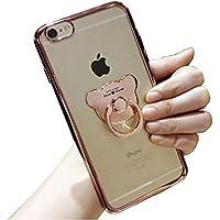 Lanjp iPhone 7/iPhone 8ケース かわいいクマ型 クリア 透明 TPU ソフト 落下防止リング付き シンプル スリムデザイン 軽量 バンカーリング スタンド機能 スマホカバー バックカバー アイフォンケース 簡約風 超薄型耐衝撃 取り出し易い ドロップ防止 ローズゴールド