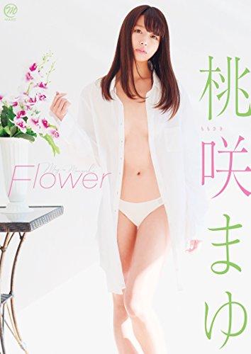 桃咲まゆ  Flower [DVD]