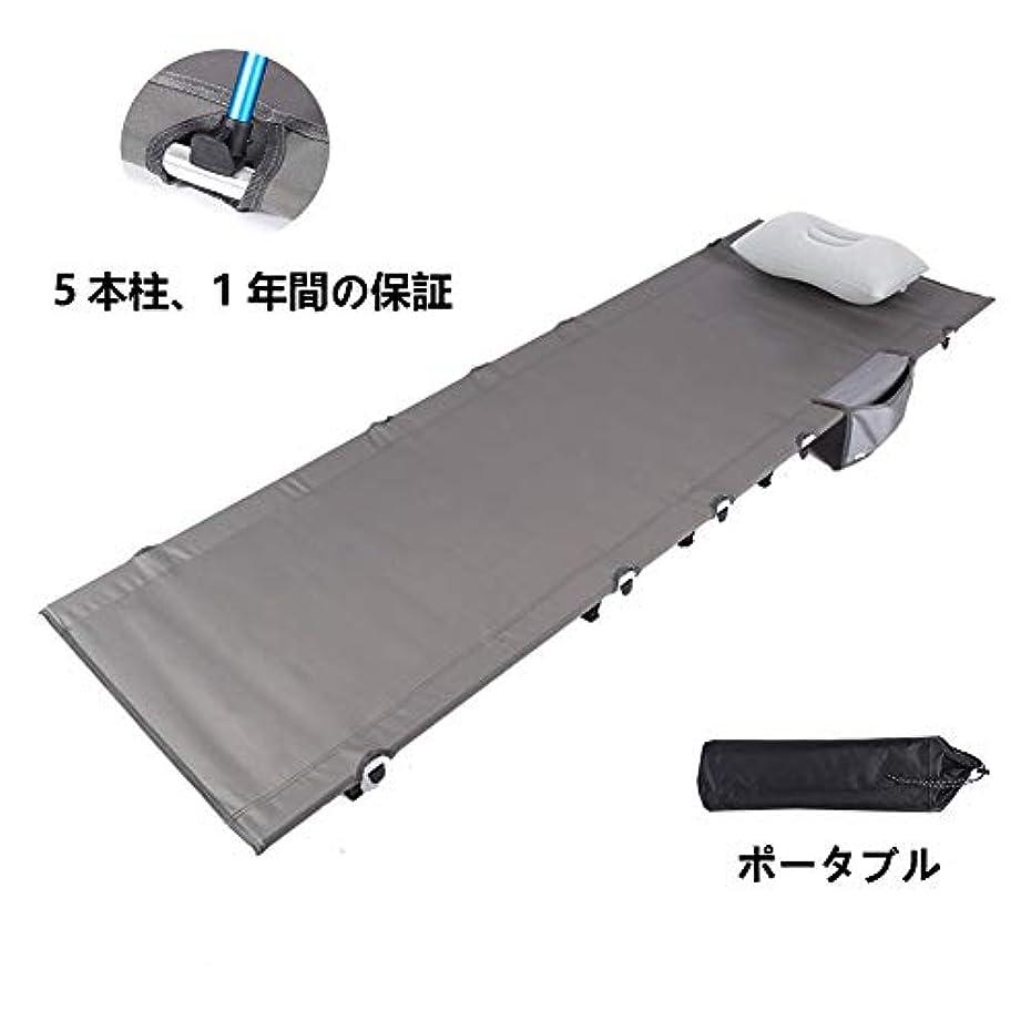 ポーター生きている比較的GUNHYIアウトドアベッド キャンプ ベッド 折りたたみ キャンピングコット 簡易ベッド 185x60cm 耐荷重200kg