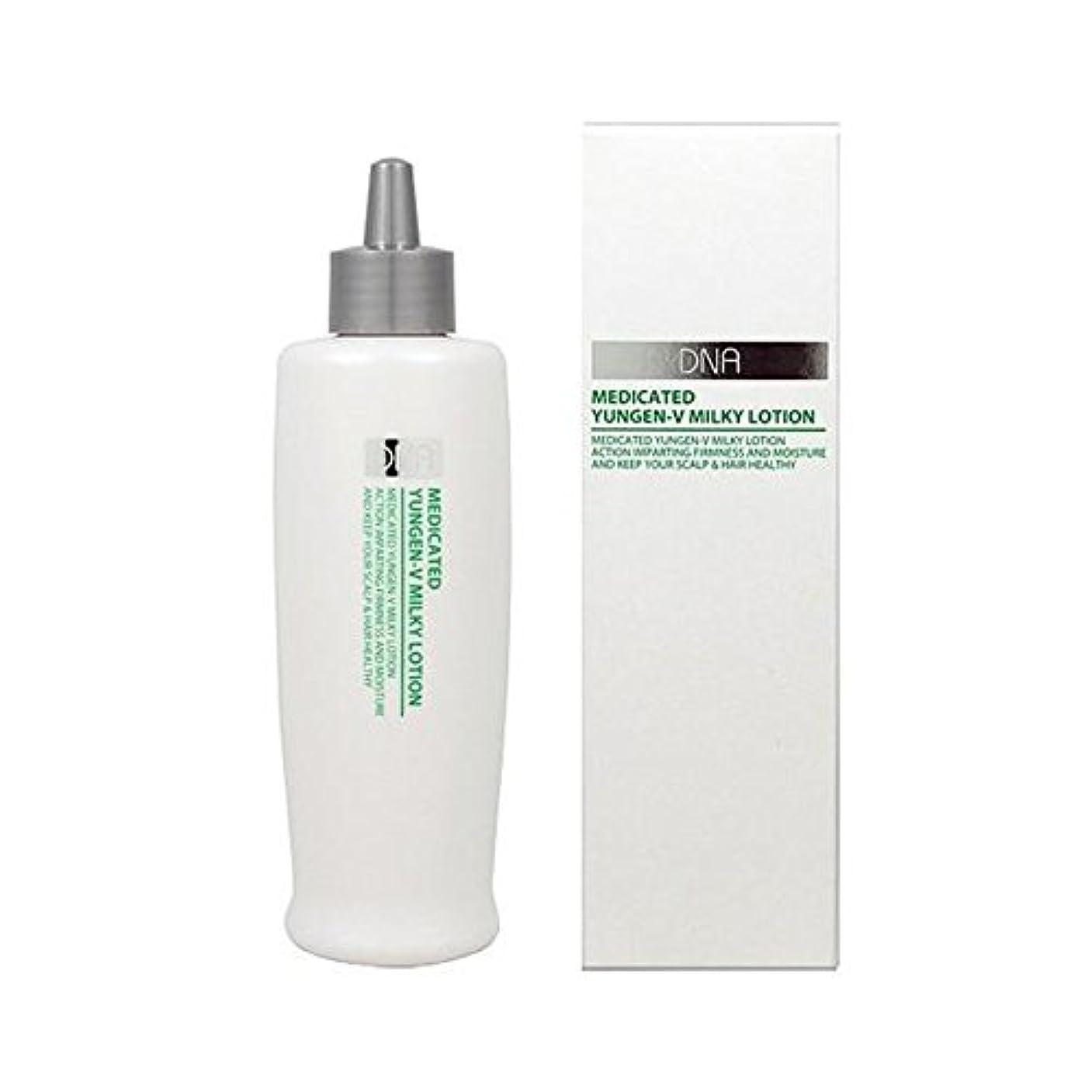 行く慢ペーストハツモール ユンゲンV 250ml/薄毛、フケ、頭皮の硬さが気になる方に(乳液タイプ)