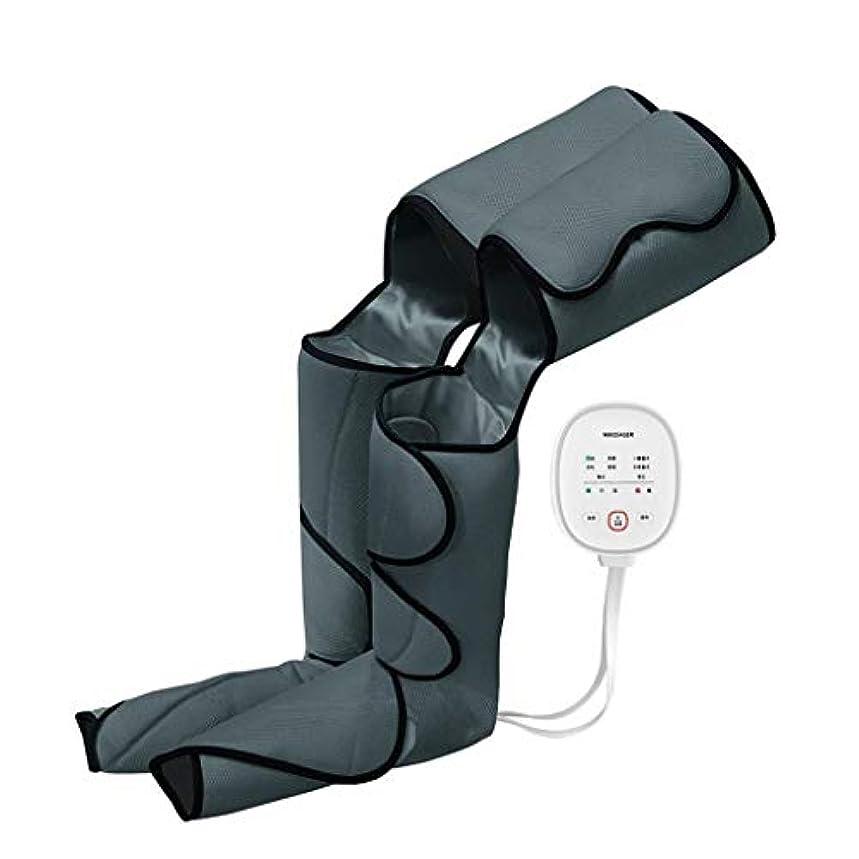 枕異邦人危険な手持ち式コントローラ6モードの筋肉の痛みを軽減、男性/女性/母/父/家族のための3つの強みを持つ循環とリラクゼーションのための足マッサージ器、