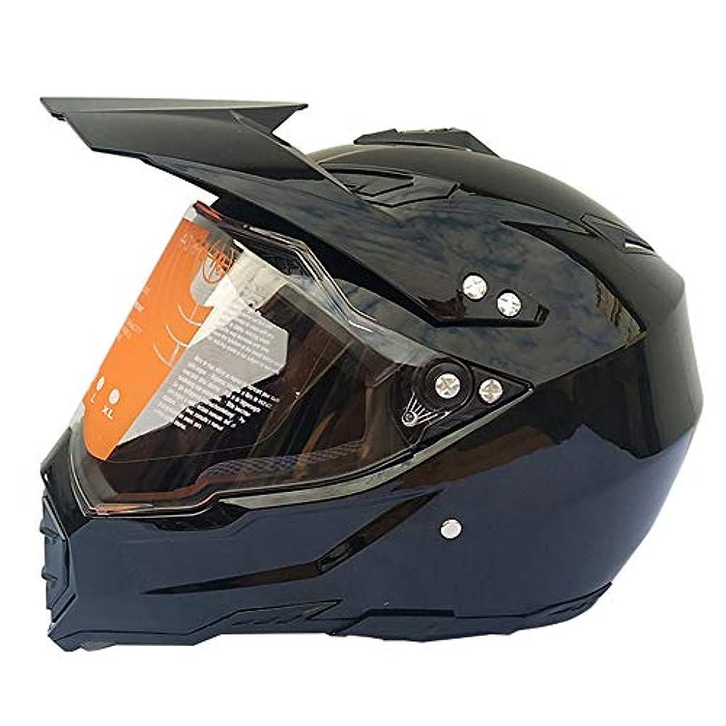 ベーリング海峡練習した中絶HYH 四季モトクロスヘルメットオフロードレーシングヘルメットオス黒の完全なカバー いい人生 (Size : S)