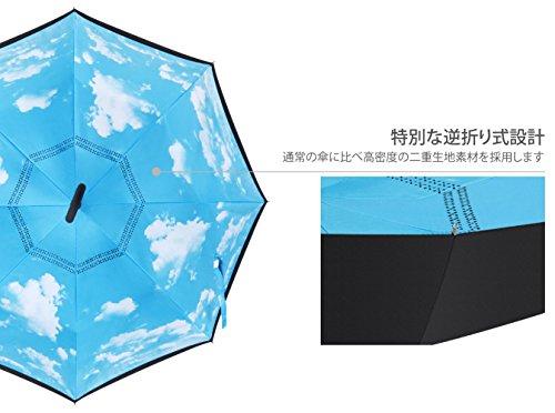PLEMO 長傘 逆さ傘 母の日 父の日 逆折り式傘 UVカット 晴雨兼用 手離れC型手元 耐風傘 撥水加工 ビジネス用車用 晴天の空 爽やか 124センチ