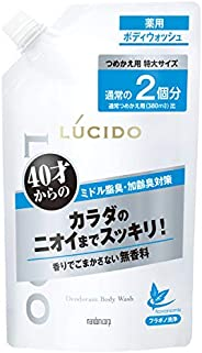 Lucido Medicinal Deodorant Body Wash for Aged Odors, Man's Odor, Body Soap for Aging Odors, Prevents Aging