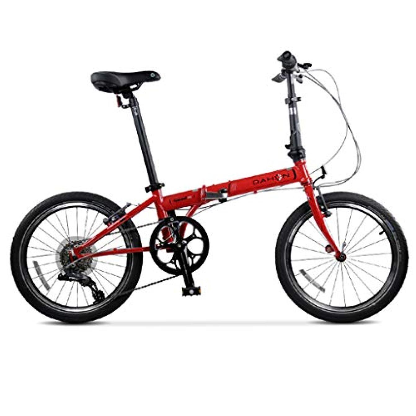 落ち着かない黒板再生可能自転車折りたたみ自転車ユニセックス20インチホイール自転車ポータブル可変速自転車 (Color : RED, Size : 150*34*110CM)