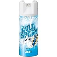 ZETT(ゼット) スポーツ用 コールドスプレー (ノンフロン) 瞬間冷却 420ml ZOC5