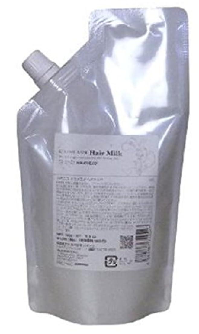 不適当簡単にテキストハホニコ キラメラメ ヘアミルク 300g