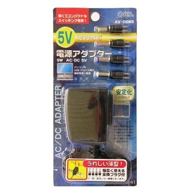 汎用電源アダプター スイッチング式 出力5V