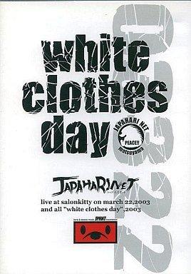 ジャパハリネット - white clothes day [DVD]