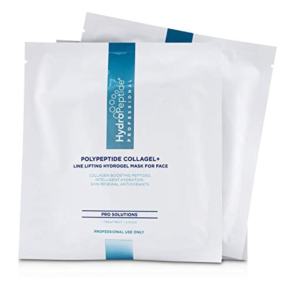 興奮感動する解凍する、雪解け、霜解けハイドロペプチド Polypeptide Collagel+ Line Lifting Hydrogel Mask For Face (Salon Product) 12sheets並行輸入品