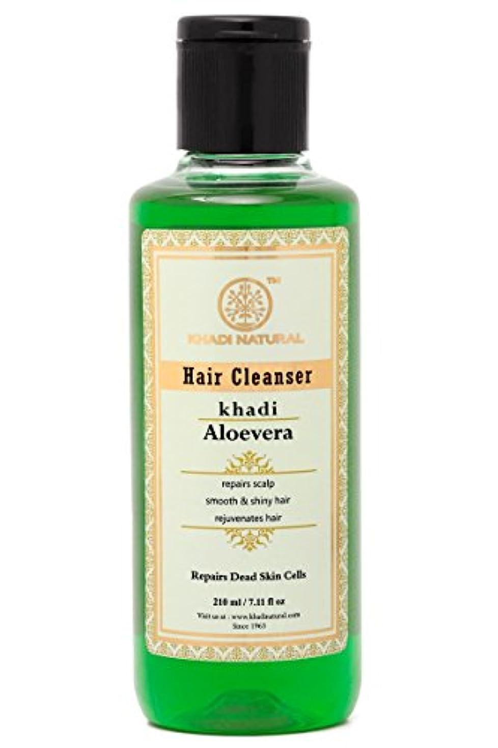 国勢調査失態不良品Khadi Natural Aloe vera Shampoo 210 ml