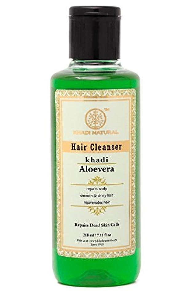 ピストン接続シャツKhadi Natural Aloe vera Shampoo 210 ml