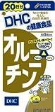 【まとめ買い】DHC オルニチン 20日分 100粒 10袋セット
