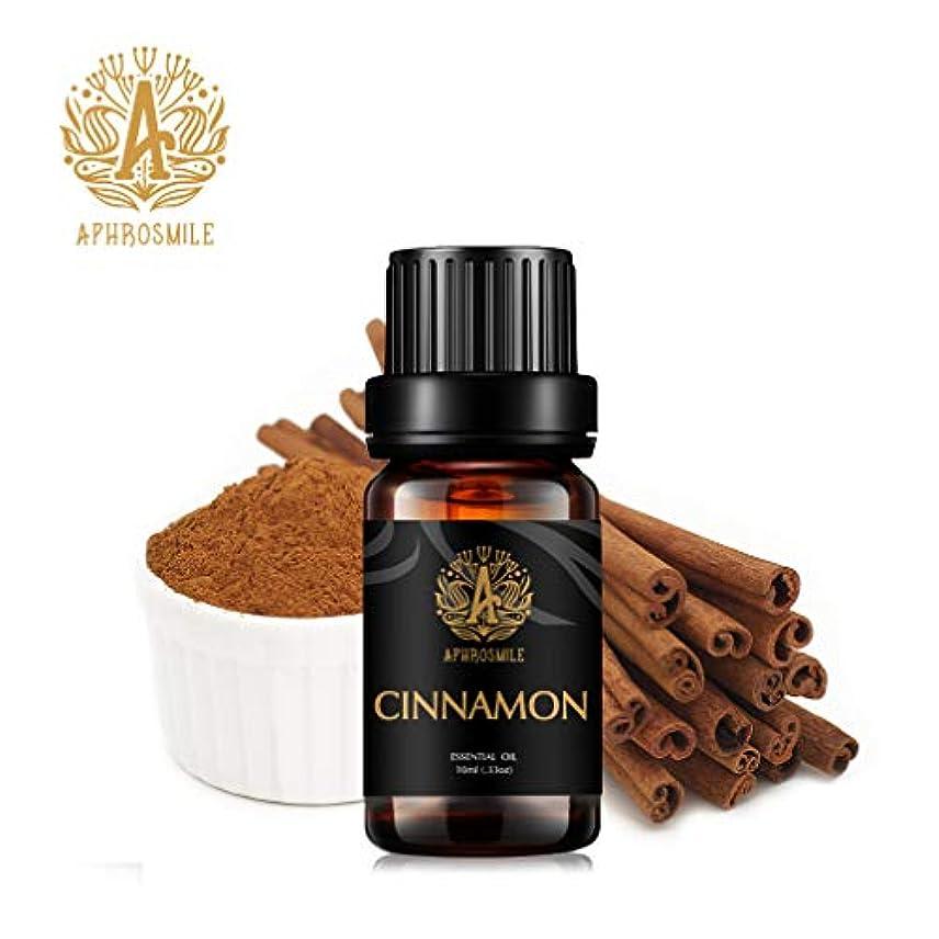 シナモンのエッセンシャルオイル、100%ピュアアロマエッセンシャルオイルシナモン香り、疲弊を和らげる、治療用グレードエッセンシャルオイルシナモンフレグランス為にディフューザー、マッサージ、加湿器、デイリーケア、0.33オンス...